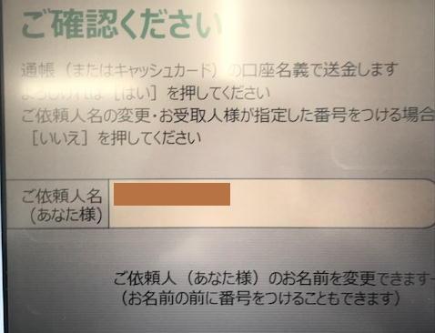 Atm 変更 番号 ゆうちょ 電話