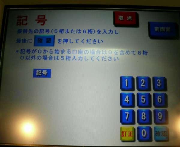 http://yubin.2-d.jp/c2/21/06.jpg