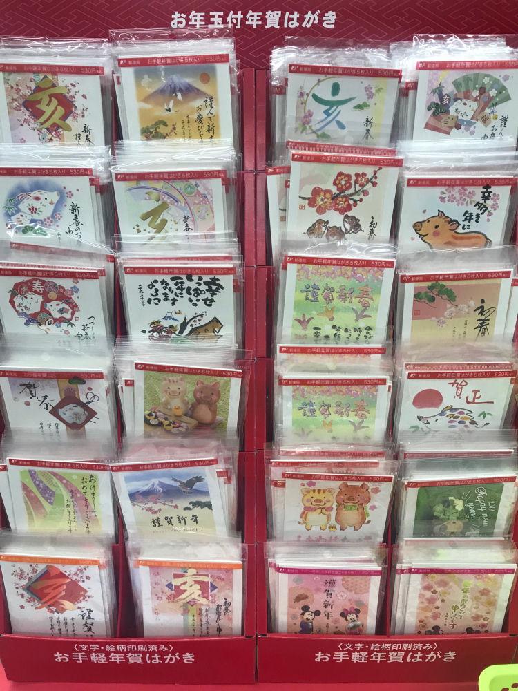 いくら 郵便 はがき はがきにシールを貼るときは重さやサイズに注意しないと手紙になる!