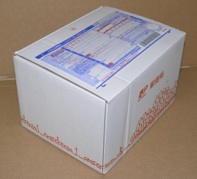 局 ダンボール 郵便 郵便局で買えるダンボールの値段とサイズ一覧 100円~370円まで